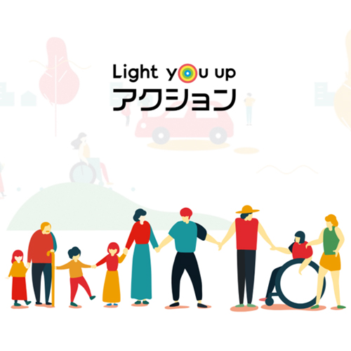Light you up アクション