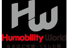 Humobility World